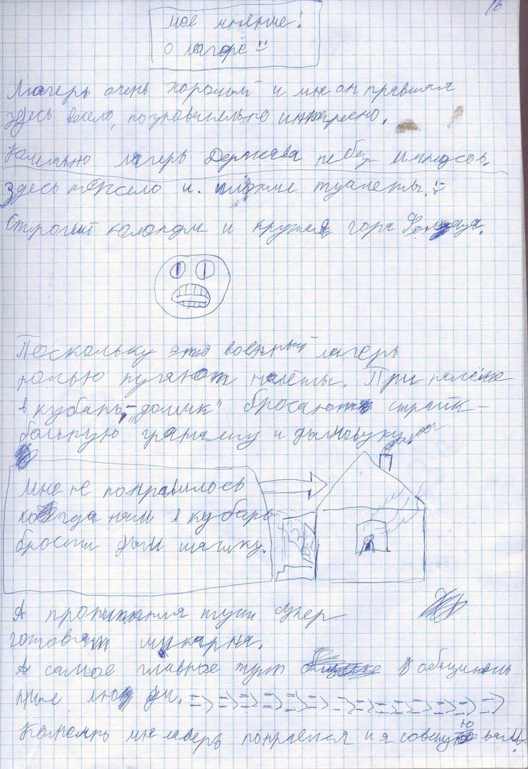 b1433.jpg