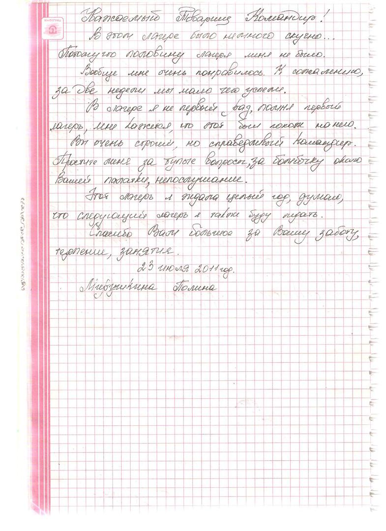 035-11.jpg