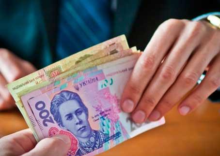 Дорожня карта отримання доплати ЄСВ