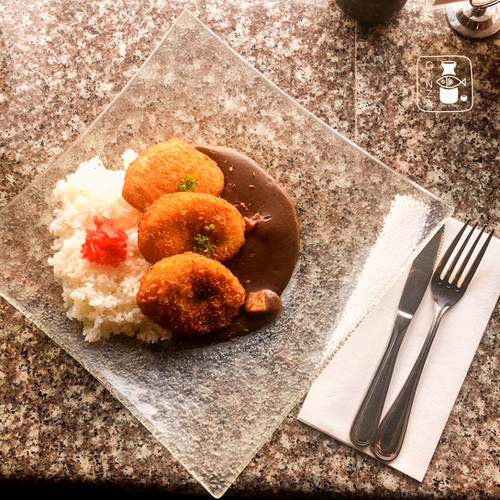 Vegetarian Japanese Curry