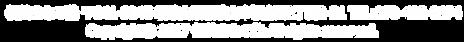 優美きもの塾 〒641-0045 和歌山県わかやわかやまs和歌山市堀止西2丁目2-31 TEL:073-422-0074