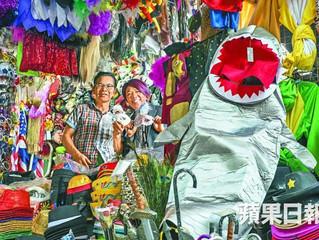 "PARTYLAND on Apple Daily 蘋果日報: ""專題人物:猛鬼石板街-天神村開P"""