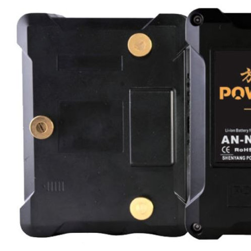 POWERANGE AN-N130 125Wh 14.8V 8.7Ah Battery (Gold Mount)