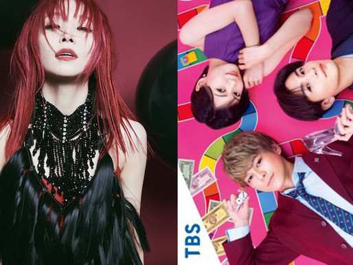 LiSA sings theme song for 'Promise Cinderella' drama adaptation