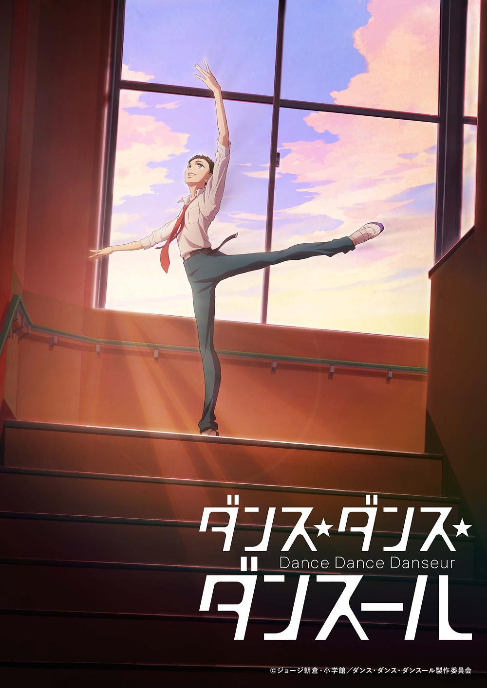 Dance Dance Danseur teaser visual