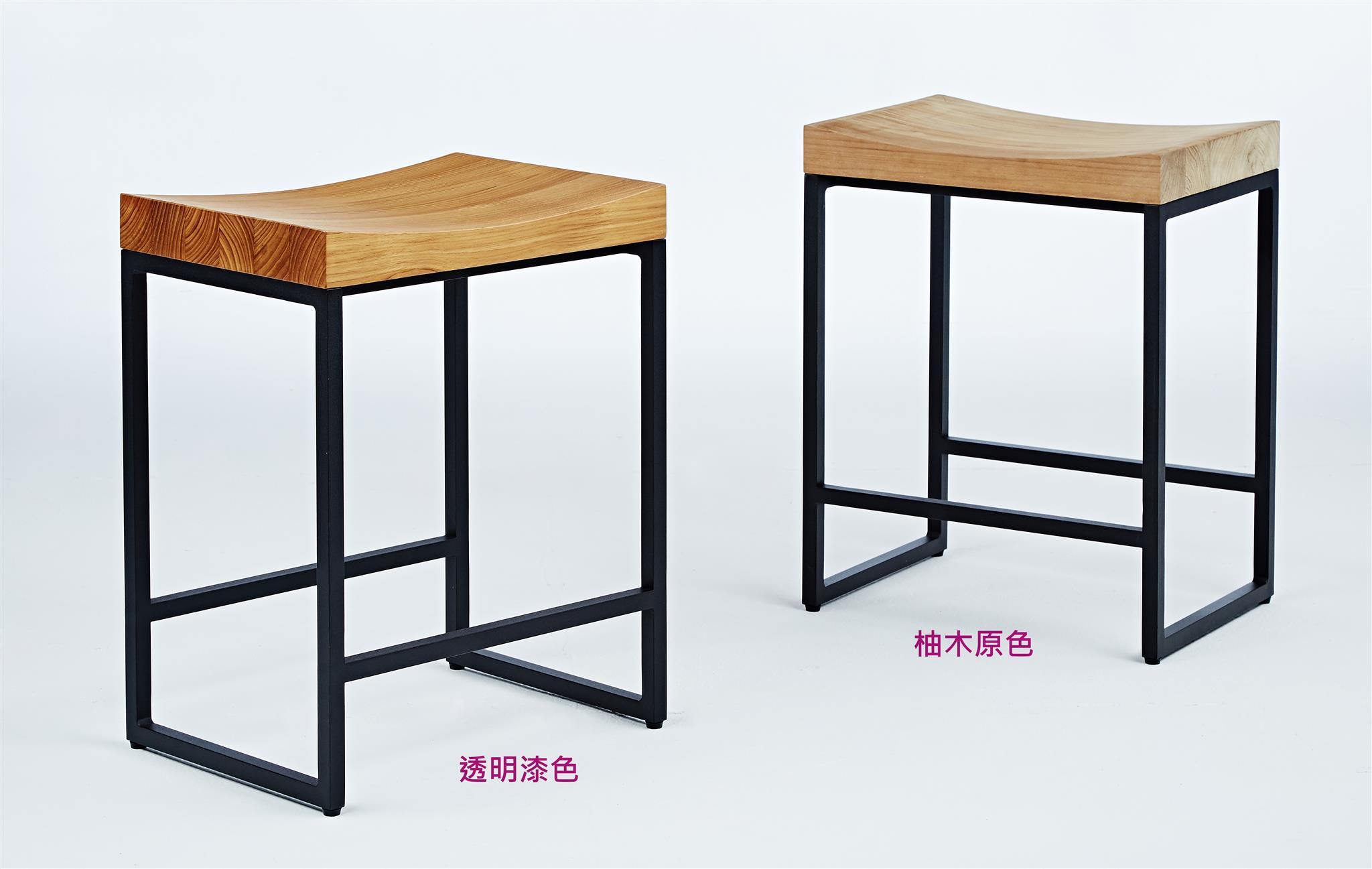 柚木中島椅