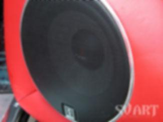 car audio mb quart