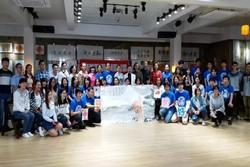 揚州市中国書画国際大学日中大学生に対して文化芸術体験交流大会