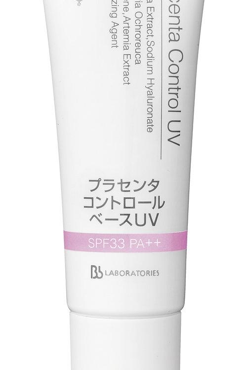 DD-крем солнцезащитный SPF 33 PA++ с тонирующим эффектом (тон светло-розовый)
