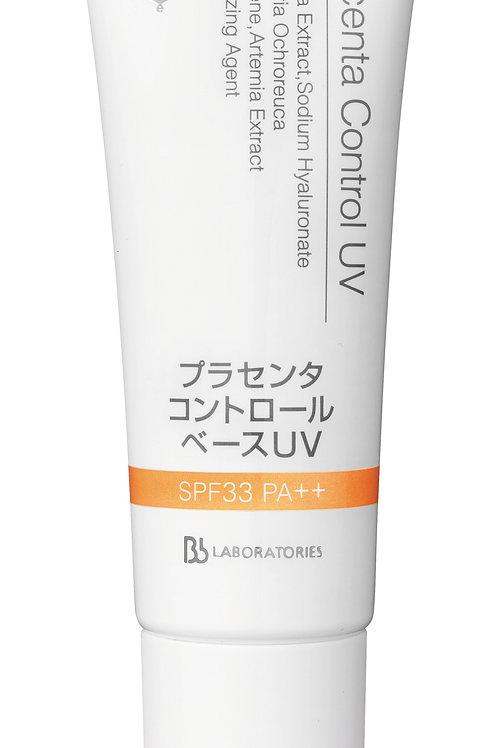 DD-крем солнцезащитный SPF 33 PA++ с тонирующим эффектом (тон бежевый)