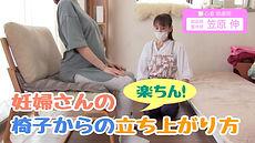 椅子youサムネ.jpg
