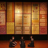 16. BenZaken-Steinberg's Opera. Photo Mi