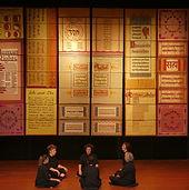 BenZaken-Steinberg's Opera. Photo Miri S