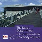 9-Haifa-Music-Department-CD.jpg