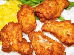 Mild Chicken Wing w/ Drink | 8.99