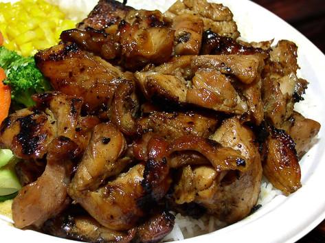 Bourbon Chicken | 9.49