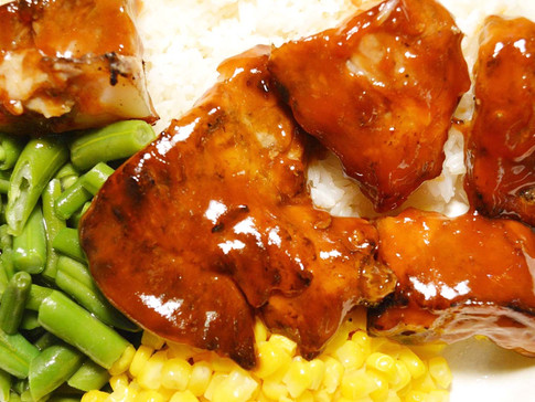Barbeque Rib Tips | 9.49