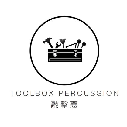 Toolbox Percussion
