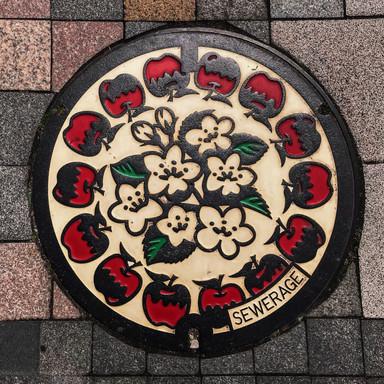 Nagano Nagano JPN