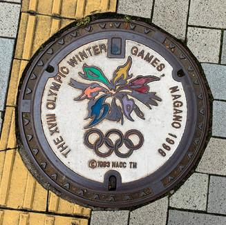 Nagano Nagano Japan