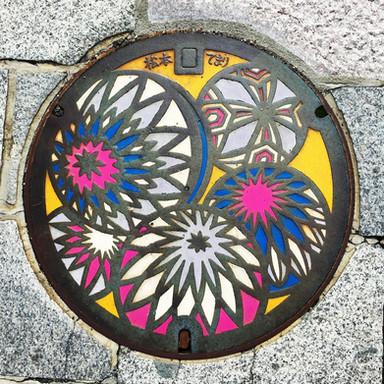 Matsumoto Nagano JPN