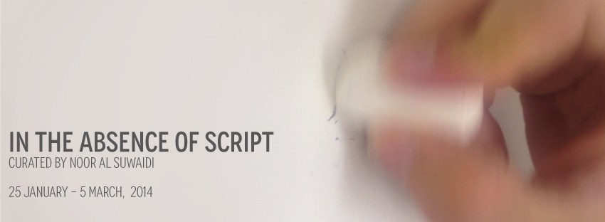 In the Absence of Script