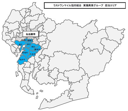 東陽興業担当エリア202105.jpg