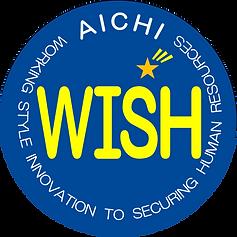 AICHI WISH認定マーク.png