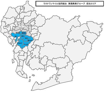 東陽興業担当エリア202103.jpg