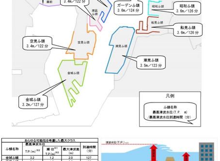 東日本大震災9年 当社の課題