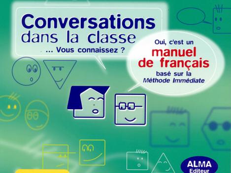『Conversations dans la classe』販売終了予定のお知らせ