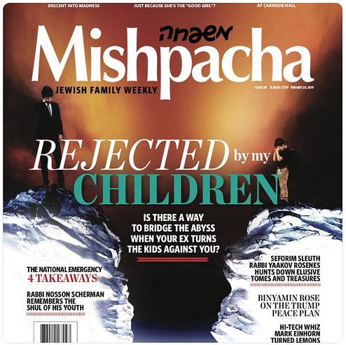 MISHPACHA IMAGE.PNG