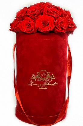 Bouquet Flowerbox Red M