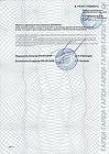 Свидетельство о праве проектирования зданий и сооружений I, II, III уровней ответственности