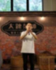 林小楓 簫 坪林茶葉博物館