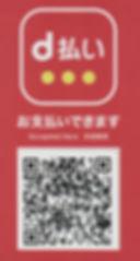 Scanner_20200806 (4).jpg