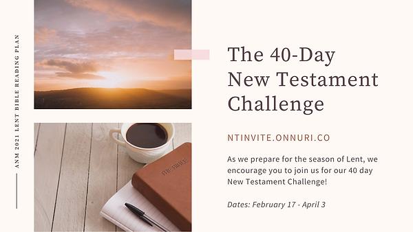 lent 40 bible reading plan.png