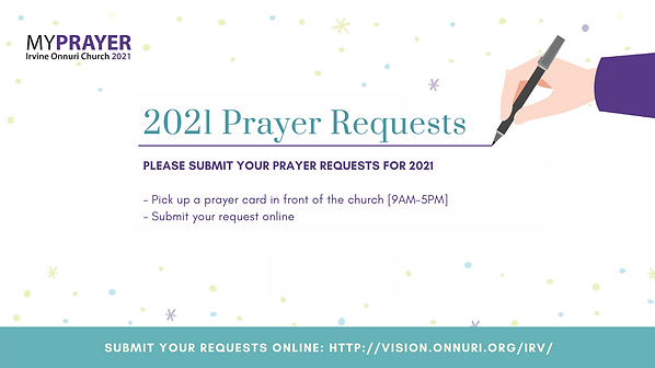 2021 Prayer requests.png