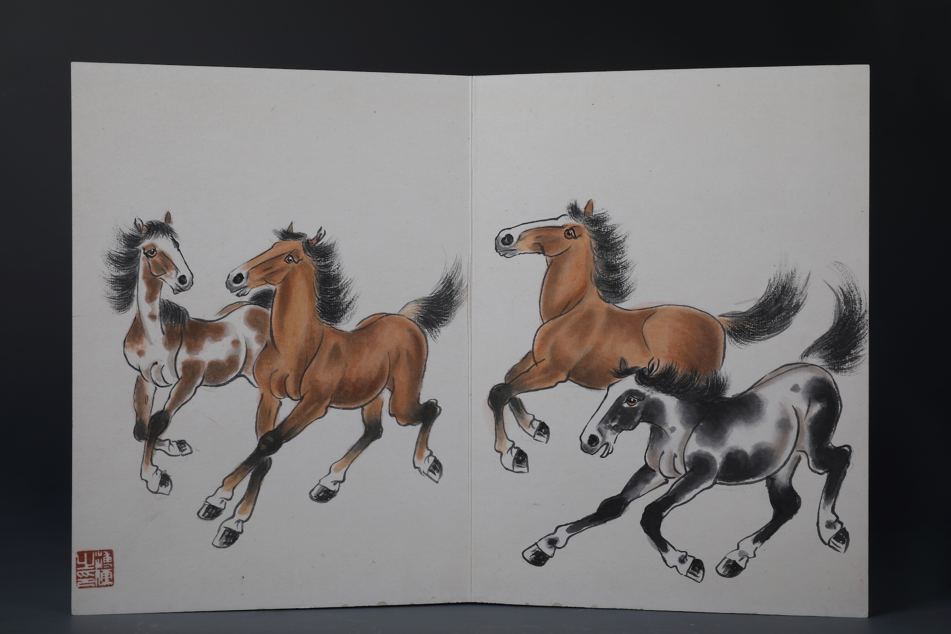 """Xu Bei Hong """"Horse"""""""