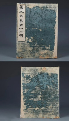 art auction photo 4.jpg