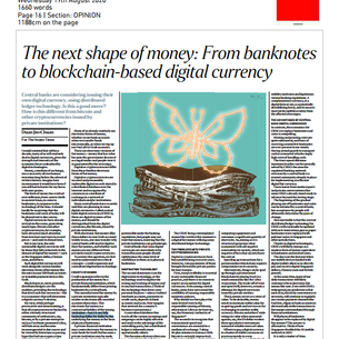 Chairman Prof Duan wrote in the Straits Times on the blockchain-based digital currency