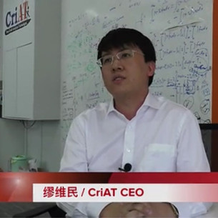 Our CEO was interviewed by Tsinghua Financial Review