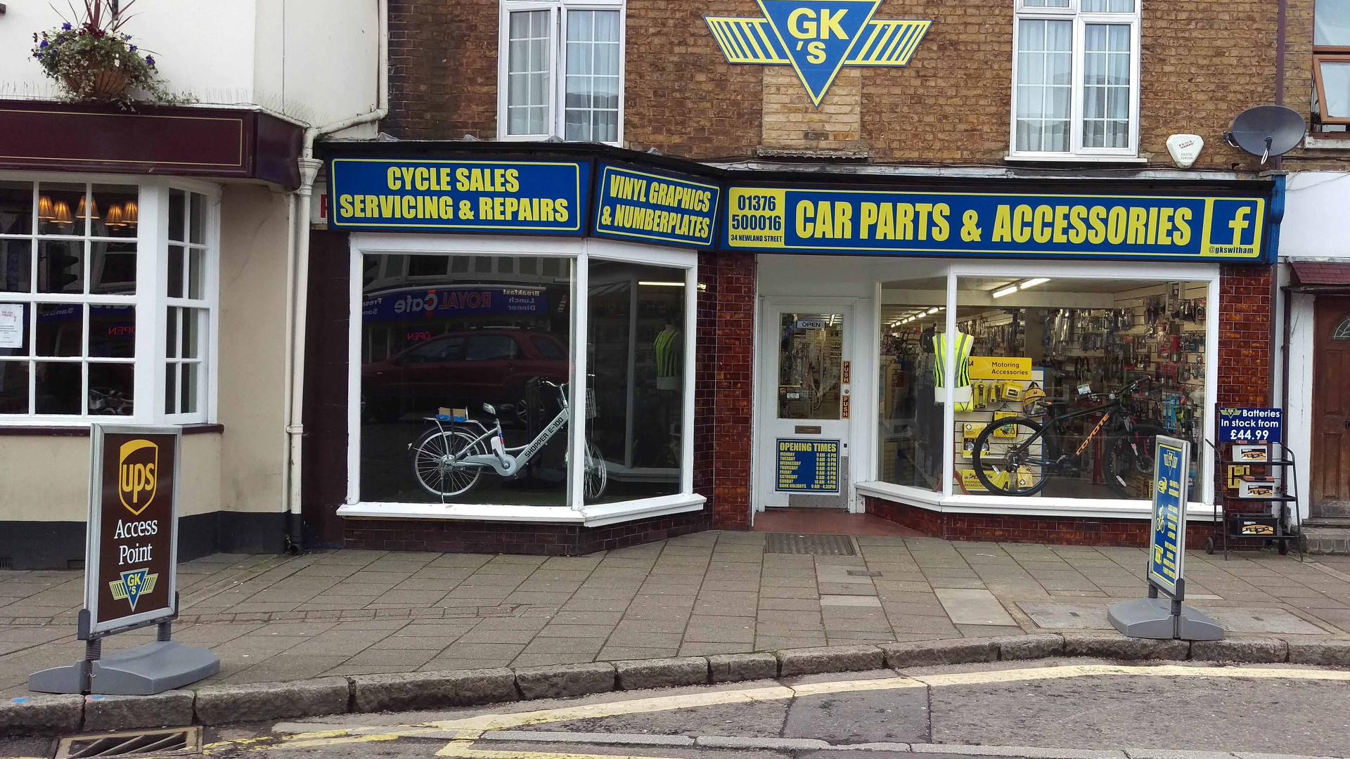 Shop front 22.jpg