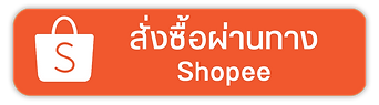 Buy Hipro at Shopee Button.png