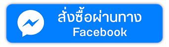 Buy Hipro at Facebook Button.png