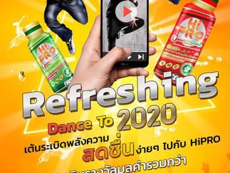 Refreshing Dance To 2020