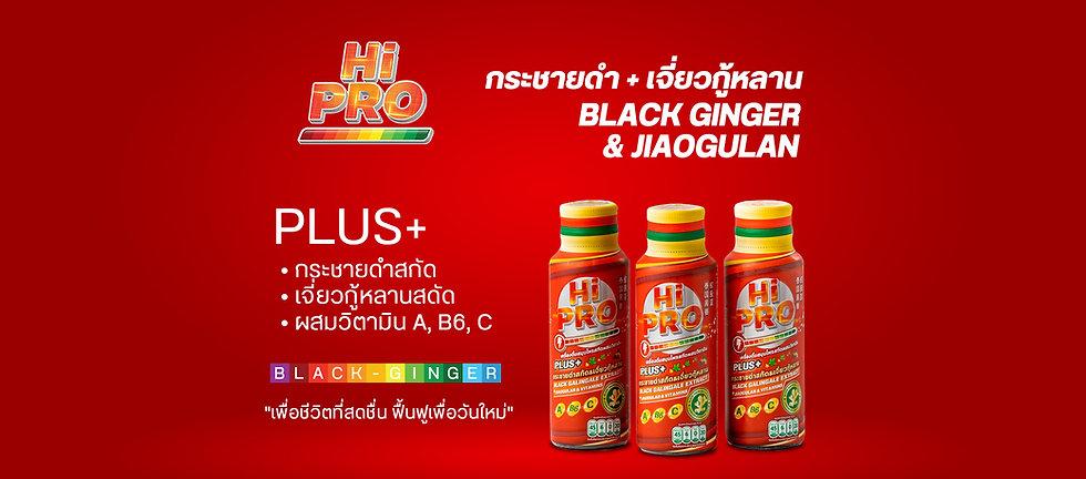 Ads Red 3-1.jpg