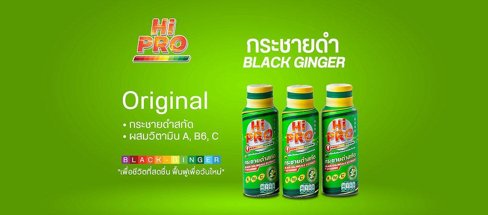 Ads Green 3.jpg