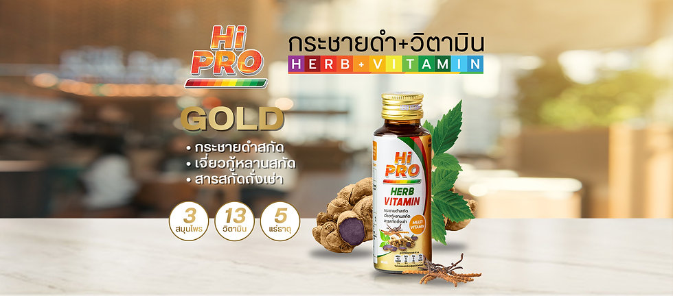 ads gold 2.jpg