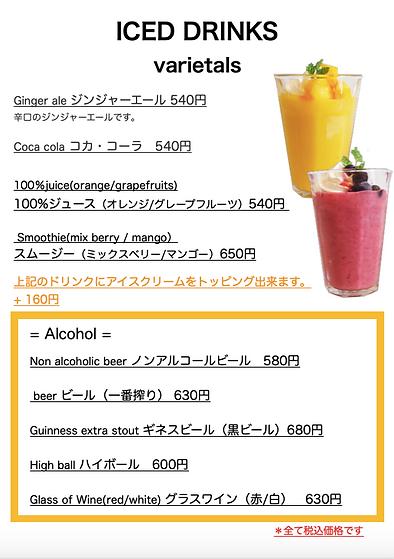 drink6.png
